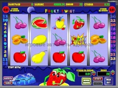 Видео Игровые автоматы цена бу