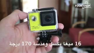 كامير رياضية 4K بدقة 16 ميغا بكسل متعددة الإستعمالات 4k Ultra Hd Action Camera Wifi & WaterProof