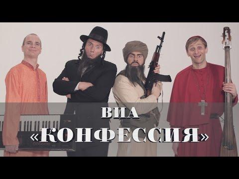 русская музыка онлайн подряд