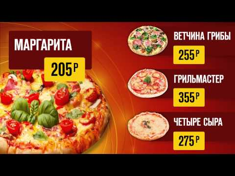 Pizza Moscow