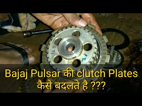 Bajaj Pulsar Clutch Plate Replacement