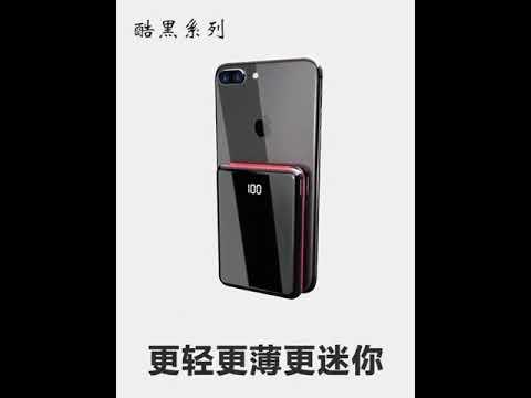 台灣現貨 24H急速出貨 小倉液晶顯示行動電源 移動電源 20000mAh 雙USB孔 安卓 蘋果 TYPE-C 免運