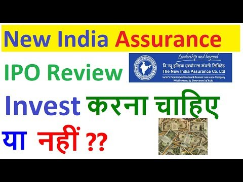 New India Assurance IPO Review || New India Assurance Company Limited IPO Detail