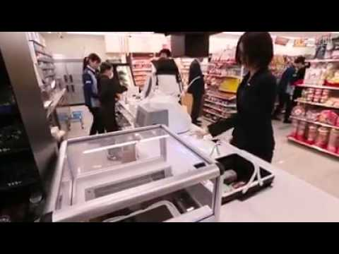 Latest Payment Technology in Japan