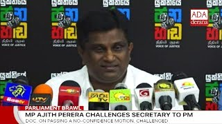 Law should be implemented against who damaged parliamentary property - UNP (English)