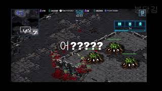 [스타커맨더:RTS] 모바일 게임...테란 초반러쉬로 상대방 숨도 못 쉬게 하는 방법?? screenshot 2