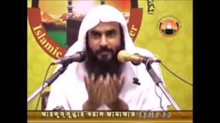 Video মারেফুল কুরআন Mareful Quran download MP3, 3GP, MP4, WEBM, AVI, FLV September 2018