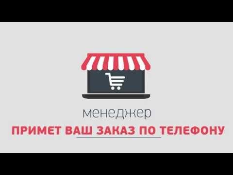 Интернет-магазин мебели НОНТОН