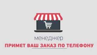 Интернет-магазин мебели НОНТОН(Инструкция о том, как купить мебель в интернет-магазине НОНТОН. https://www.avito.ru/nonton., 2015-07-01T09:31:57.000Z)