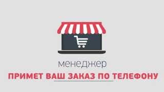 Интернет-магазин мебели НОНТОН(, 2015-07-01T09:31:57.000Z)