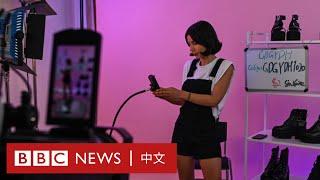 雙十一購物節:當外國人也加入中國的「直播帶貨」大軍 - BBC News 中文 - YouTube