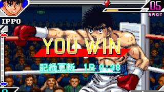 [TAS] GBA Hajime no Ippo: The Fighting! by error1 in 04:19.85