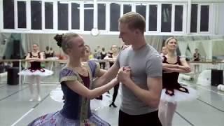 Любительский балет