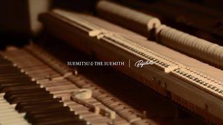 SUEMITSU & THE SUEMITH / 「Invention feat. 大橋トリオ」 (from 4th album「Bagatelle」)