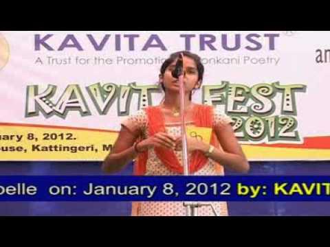 Konkani Poems I Jevita D'Souza / Cha. Fra. I Konkani Poetry Reciting Competition 2012