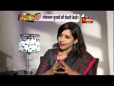 AICC महासचिव और राजस्थान प्रभारी Avinash Pande से बेबाक बातचीत | Exclusive Interview