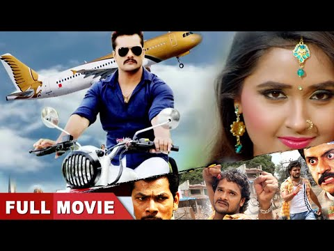 Khesari Lal Ki Super Hit Movie | Saiya arab Gaile |  सबसे बड