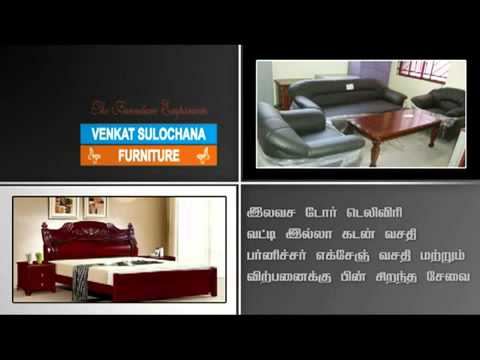 Venkat Sulochana Furniture Coimbatore