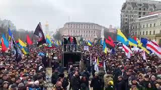 18.02.2018 Украина. Киев: ИМПИЧМЕНТ порошенку!