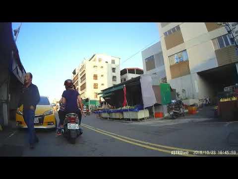 台中市 南區 TDB-7618 計程車 猛開車門 千里眼車行