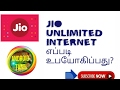 Jio Unlimited Internet How To Use It? video