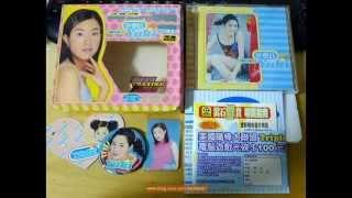 徐懷鈺〔Yuki第一張個人專輯〕1998作品輯