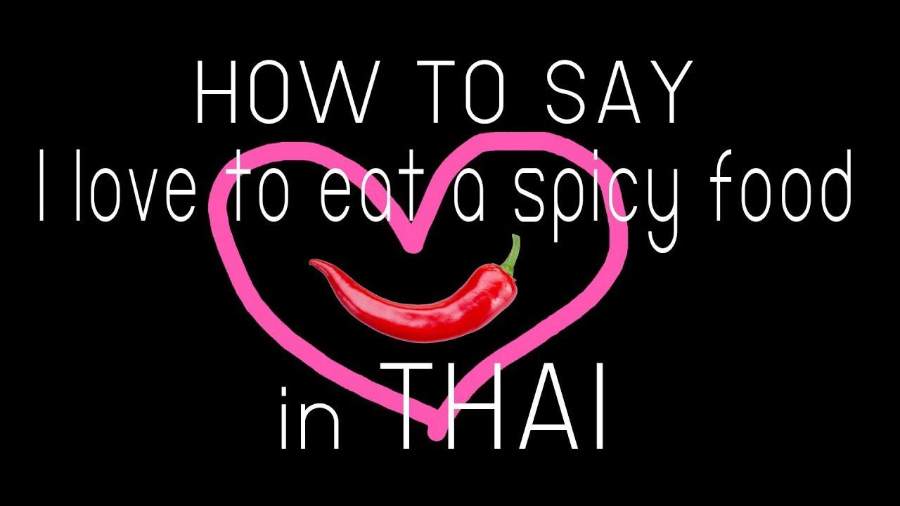 love in thai
