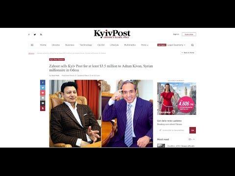 Новости 7 канал Одесса: Крупнейшее англоязычное издание Украины Kyiv Post сменило собственника