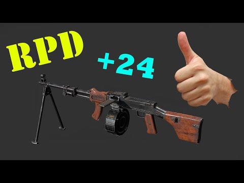 Gameplay With RPD +24 In World War Heroes! Достойный пулемёт РПД +24 в ввх