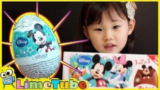 라임이의 디즈니 미니마우스를 찾아라! ❤︎ 서프라이즈 에그 초콜릿 먹방 뽀로로 장난감 Disney Minnie Mouse ❤︎ LimeTube & Toys Play 라임튜브