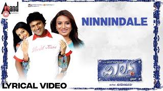 "Milana|""NINNINDALE""| Feat.Puneeth Raj Kumar, Parvathi Menon"