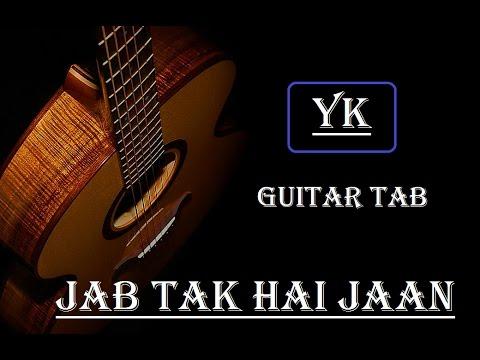 छल्ला Challa Lyrics in Hindi - Jab Tak Hai Jaan