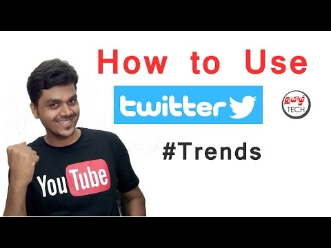 What is Twitter ? how to use Twitter ? #Jallikattu Trends better than Facebook  | Tamil Tech