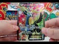 Opening A Pokemon X and Y Booster Box Part 1 (Full Art Pull!!)