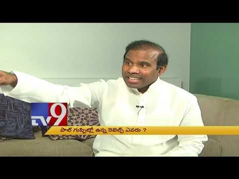 పాల్ గుప్పిట్లో  ఉన్న రెబెల్స్ ఎవరు ? || Mukha Mukhi with KA Paul - TV9