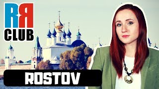 Russian towns | ROSTOV | Monastery and Russian Cuisine