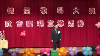 20130518長青組11號許永泉~望情雨