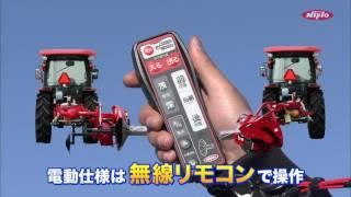 Repeat youtube video ニプロあぜぬり機03シリーズ   クボタあぜぬり機