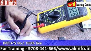 Testing of power diode with help of diagram