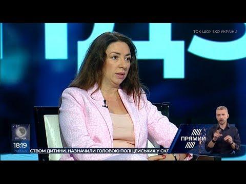 Олеся Яхно гість