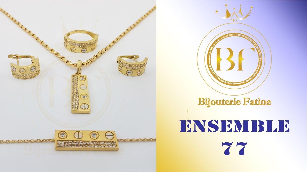 b5a8d4f80 طقم 77 من الدهب 18 قراط | ENS77| مجوهرات فاتن - YouTube