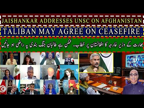 Jaishankar Addresses UNSC On Afghanistan. Taliban May Agree On Ceasefire.