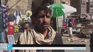 هدنة شاملة في اليمن لمدة 72 ساعة قابلة للتمديد