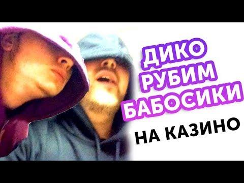 ISIS-Bonusиз YouTube · Длительность: 4 мин24 с