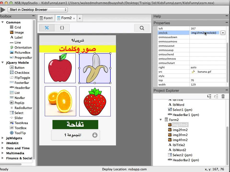 شرح برنامج Nsb Appstudio ٩ صور وكلمات Youtube