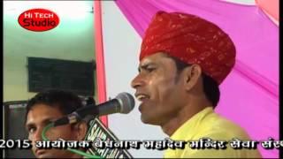 Kana Kankariya Mat Mar II  Om Prakash Prajapati