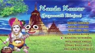 Gambar cover Nanda Kumar Jagannath Bhajan Oriya I Full Audio Songs Juke Box