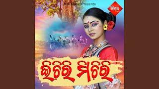 Kahin Gala Tora Jhumka