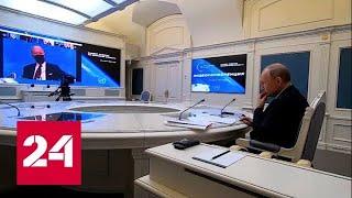 Казус с Путиным и Макроном на саммите Байдена - Россия 24