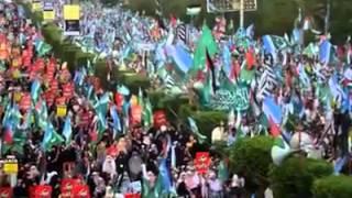 Jamaat Islami Pakistan Ijtema Aam 21-23 Nov 2014- Lahore Pakistan